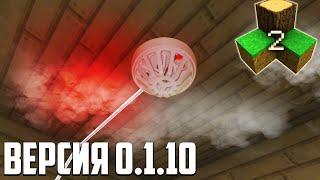Механизмы Survivalcraft: (Пожарная сигнализация) Версия 0.1.10(Всем привет! В этом видео, я обозревал механизм под названием (Пожарная сигнализация), версии 0.1.10 Этот механ..., 2015-11-28T16:21:43.000Z)