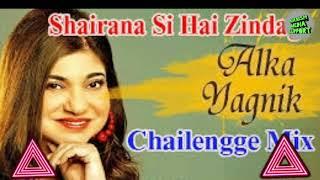 New Old Is Gold Dj Mix Song Sairana Si Hai Zindgi Ki Faza Aap Bhi Zindgi Ka Maza Lijiye Dj Manish