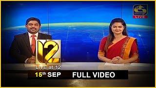 Live at 12 News – 2020.09.15 Thumbnail