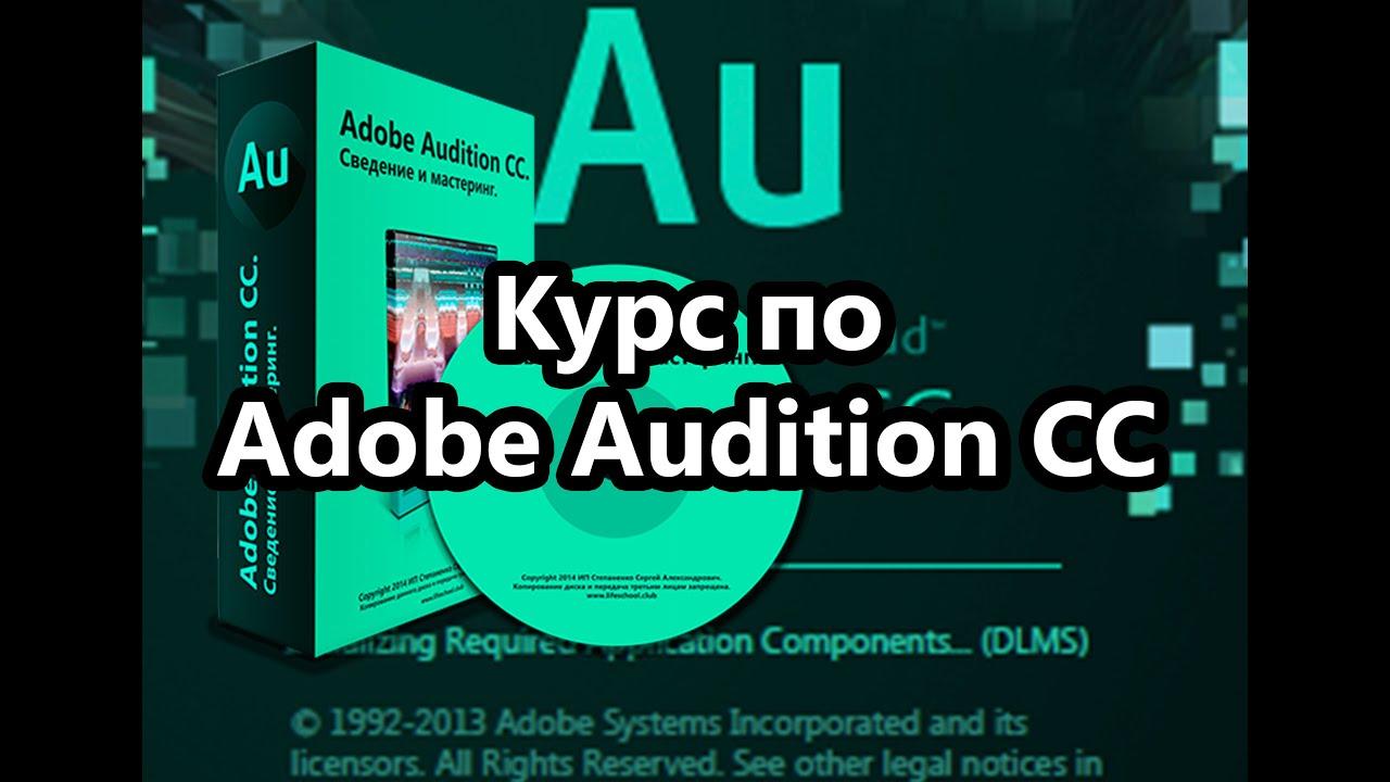 Автотюн без плагина в adobe audition cs6 / новое видео на канале.