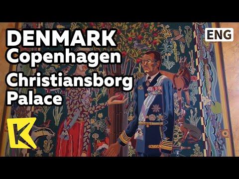 【K】Denmark Travel-Copenhagen[덴마크 여행-코펜하겐]크리스티안스보르 궁전 알현실/Christiansborg Palace/Chamber/Museum