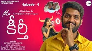 Mr.Keerthi Episode 9   Manamjanam