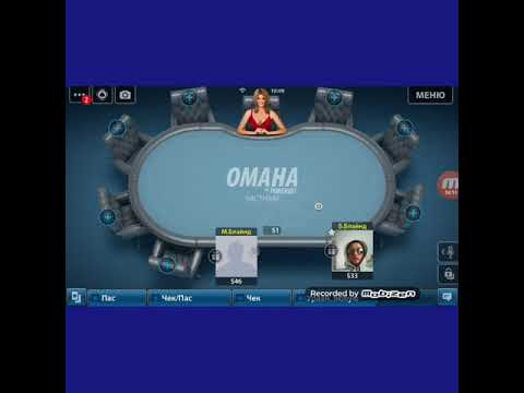 Texas Poker : Изи фишки!