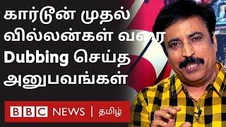Dubbing artist Muralikumar: Johny Depp, Atul Kulkarniக்கு தமிழில் பின்னணிக்குரல் கொடுத்து அசத்தியவர்