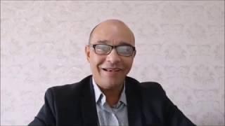 Salmos 2 | Rev. Alberto Cesar