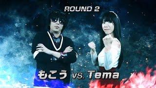 【ROUND2】もこう VS Tema(ぷよテトS発売決定記念カップ) thumbnail