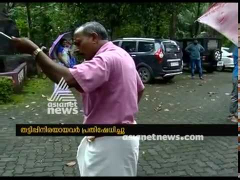 Protest against Kuttanad loan scam towards Changanassery bishop house