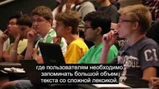 О синхронном субтитрировании для глухих и слабослышащих (с русскими субтитрами)
