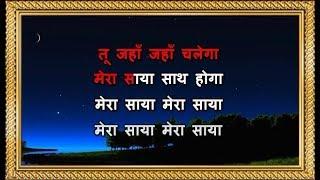 Tu Jahan Jahan Chalega - Karaoke - Mera Saaya - Lata Mangeshkar