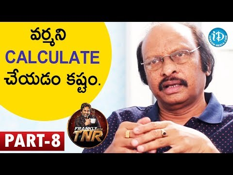 Siva Nageswara Rao Exclusive Interview Part #8 || Frankly With TNR || Talking Movies With iDream