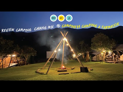 review campiness camping & farmsook @ เชียงใหม่ #camping #เชียงใหม่ #กระโจมแคมป์ปิ้ง #แม่วาง
