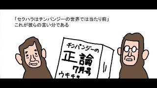 https://twitter.com/nasukoB 政治まんが描いてます.