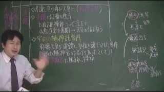 027 孝謙・淳仁・称徳・光仁天皇の時代(教科書50)日本史ストーリーノート第04話