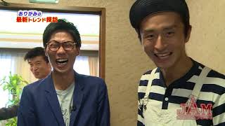 QBC九州ビジネスチャンネル http://qb-ch.com/news/jam1020.html.