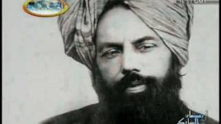 (Urdu Nazm) Meray Mola Meri Ye Ik Dua Hay - Islam Ahmadiyyat