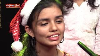 CHRISTMAS CAROLS │ EPISODE-6│Daijiworld Television
