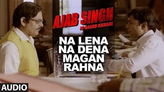 Na Lena Na Dena Magan Rahna Audio Song | Ajab Singh Ki Gajab Kahani | Rishi Prak …