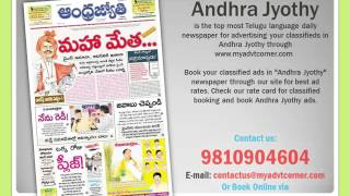 andhra jyothi newspaper classified and display advertisement booking myadvtcorner