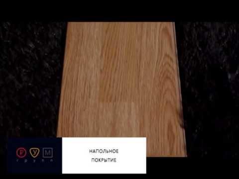 Ламинат кроношпан дуб гренландский фото