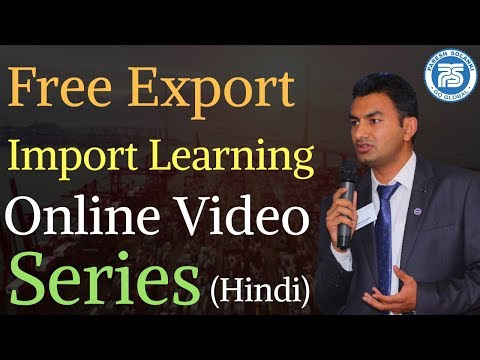 Free Export Import Learning Video Online    Paresh Solanki    Export Import Business Training
