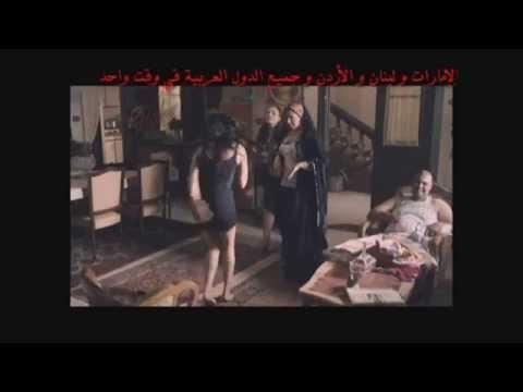مشهد مثير محذوف ممنوع من العرض اختصاب هيفاء وهبى فى فيلم حلاوة روح ممنوع دخول الاطفال 18+