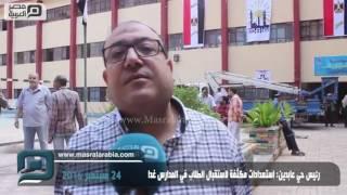 بالفيديو| رئيس حي عابدين يكشف استعداداتهم لاستقبال الدراسة غدًا