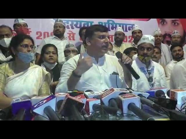 कानपुर में आदमी पार्टी के राष्ट्रीय प्रवक्ता और राज्यसभा सदस्य संजय सिंह ने कही बड़ी बात उत्तर प्रदे