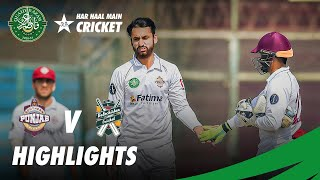 Full Highlights | Balochistan & SP Innings | Day 2 | QeA Trophy 2020-21 | PCB | MC2N