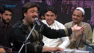 دیره کنسرت - ۱۰ برخه - ریس پادشاه / Dera Concert - Raes Padshah thumbnail