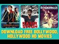 2021 Top Apps To Download New Movies , hindi dubbed movie , gujarati movie , horror movie app:-ringz