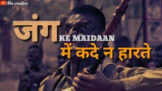 For more status videos subscribe now nm creation keywords: feeling proud indian army song , ,feeling...