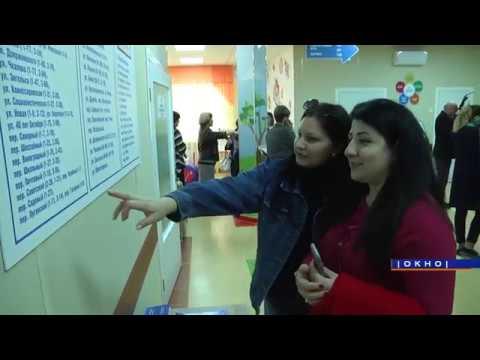 В райцентре Октябрьского района открылась Детская поликлиника