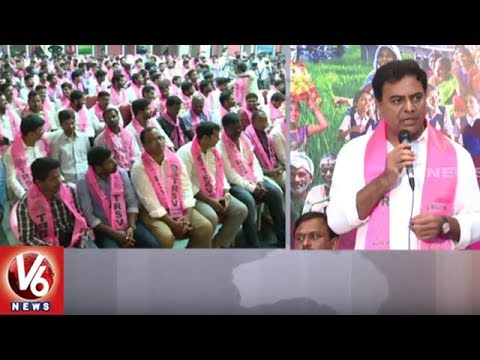 Telangana IT Minister KTR Addressing At TRSV Meeting | Hyderabad | V6 News