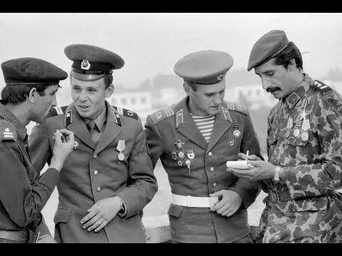 Дембеля СССР часть 9 афганцы и пограничники ДШМГ, СБО, ММГ - Soviet Union in Afghanistan