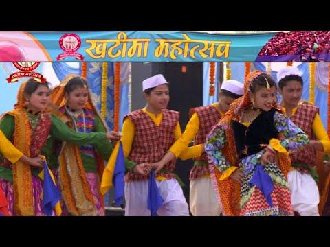 Latest Garhwali Song 2016 I Sun Ja Baat Meri Haan I Khatima Mahotsav 2016