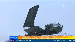 видео Азово-Черноморский бассейн
