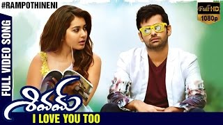 I Love You Too Full Video Song | Shivam Telugu Movie| Ram Pothineni | Raashi Khanna| Devi Sri Prasad