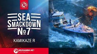 World of Warships - Sea Smackdown #7