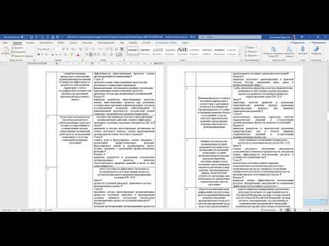 Как правильно заполнить документы по преддипломной практике