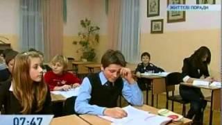 Мобильный телефон на уроке - табу - Интер