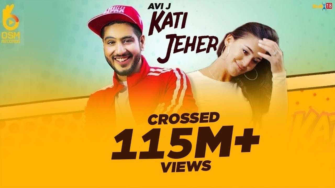 Kati Jeher Song Djyoungster Mp3 [10.41 MB]