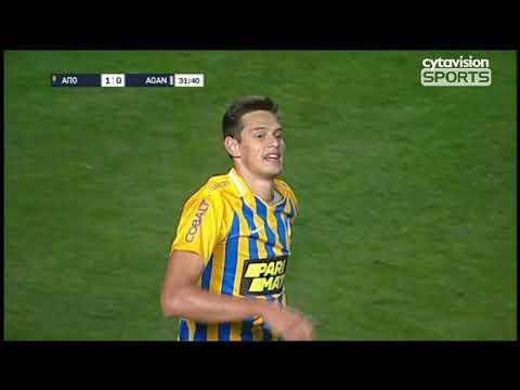 ΑΠΟΕΛ 5-0 ΑΟΑΝ, Coca Cola Cup «Πρόκριση με 5άρα» (video)
