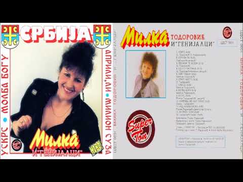 Milka Todorovic - Odneo si sunce - (Audio 1993)HD