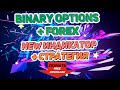 Binary Options Vs. Forex Trading - YouTube