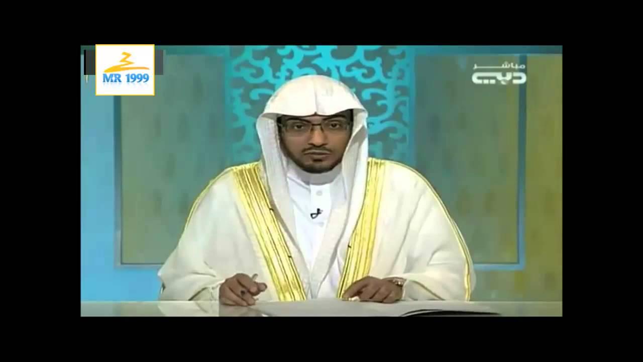حكم قص الحواجب بالموس الشيخ صالح المغامسي Youtube Youtube