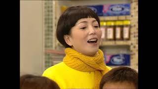 Gia đình vui vẻ Hiện đại 184/222 (tiếng Việt), DV chính: Tiết Gia Yến, Lâm Văn Long; TVB/2003