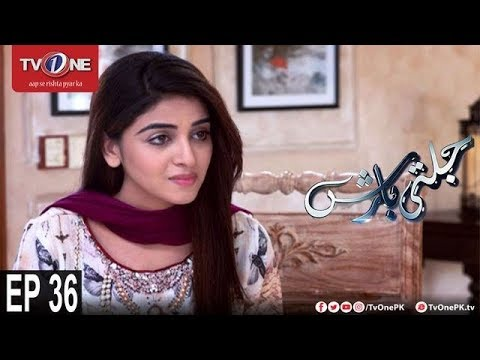 Jalti Barish - Episode 36 - TV One Drama - 7th October 2017