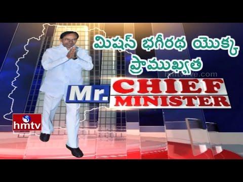 Special Focus On Telangana CM KCR Mission Bhagiratha Scheme | Mr Chief Minister | HMTV