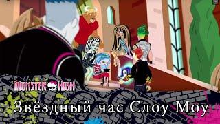 19 эпизод 3 сезон