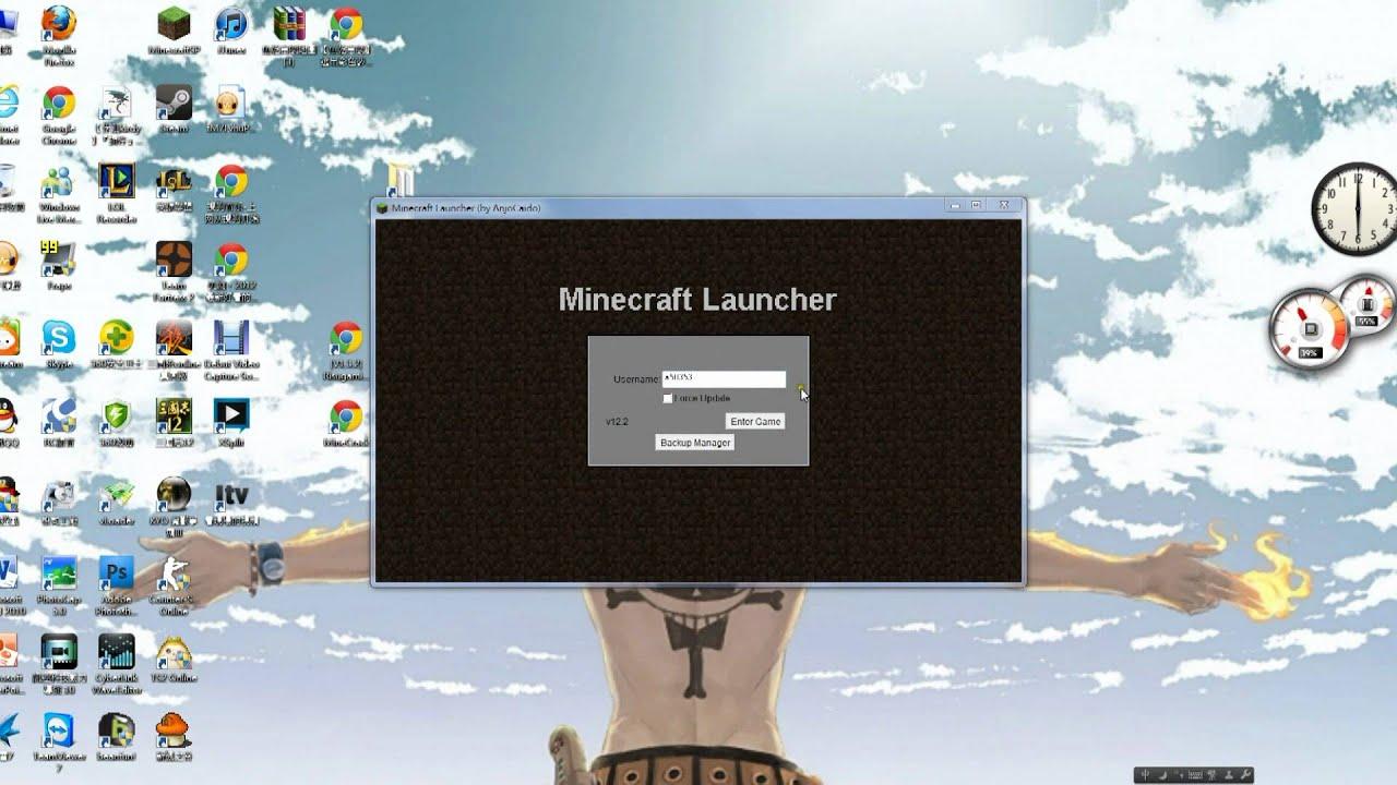 Minecraft-盜版(開心版)換skin [教學] 其他人都可以看到 - YouTube